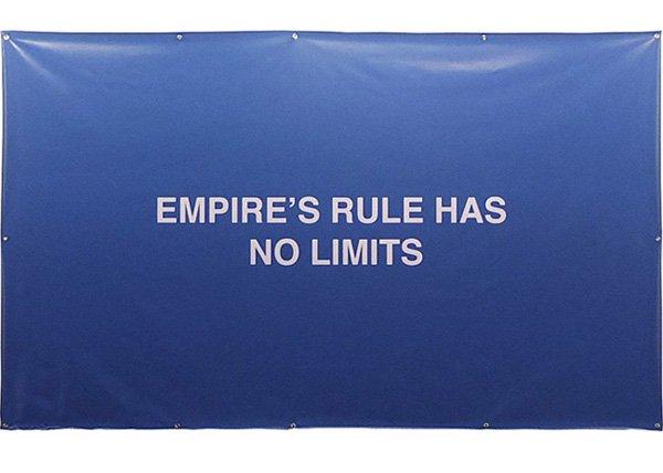 empire_600_cadre